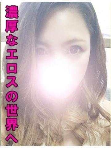 「今日はお休みです?★*゚」02/18(02/18) 10:48 | れみの写メ・風俗動画