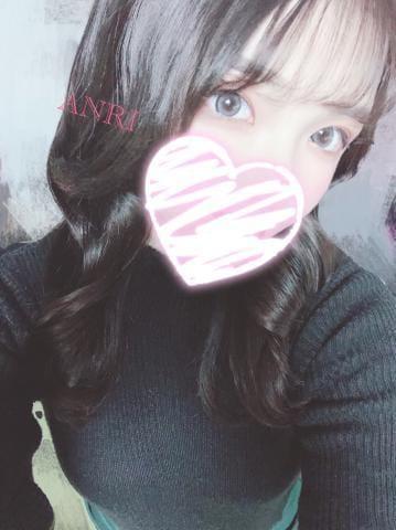 「しゅっきん❤️」02/18(02/18) 13:00 | あんりの写メ・風俗動画