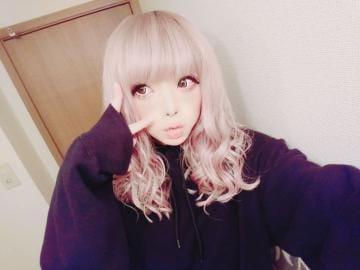 「姫路ラスト出勤したよ?」02/18(02/18) 14:08 | 【NH】なおの写メ・風俗動画