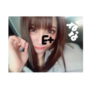「? スタートしましゅ」02/18(02/18) 16:18 | 【P】ななの写メ・風俗動画
