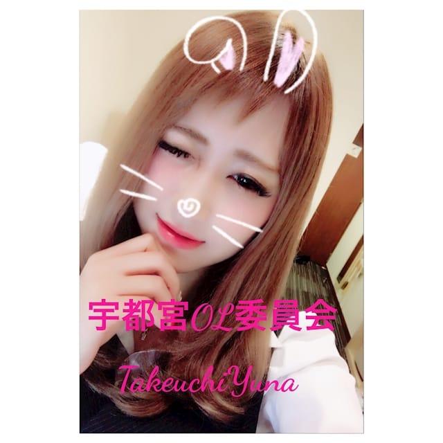 「おれい☆」08/12(08/12) 20:23 | 竹内ゆなの写メ・風俗動画