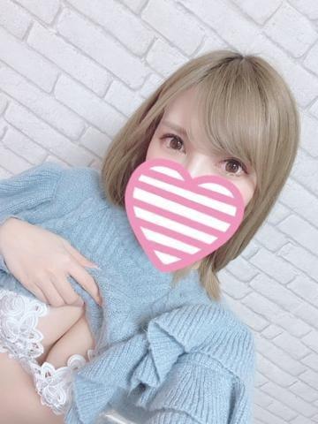 「ありがとう3」02/19(02/19) 03:22   ねいろの写メ・風俗動画
