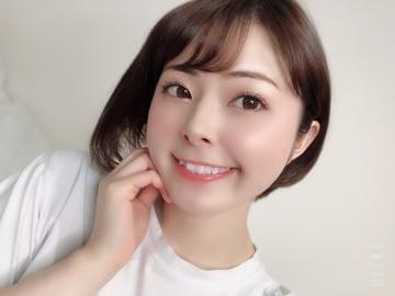 「最近の喜びw??」02/19(02/19) 14:01   【S】陽/ようの写メ・風俗動画