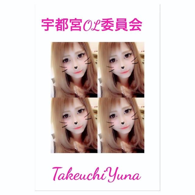 「おれい☆」08/13(08/13) 00:03 | 竹内ゆなの写メ・風俗動画