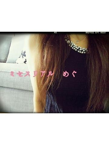 「ありがとうございました」02/19(02/19) 17:15 | めぐの写メ・風俗動画