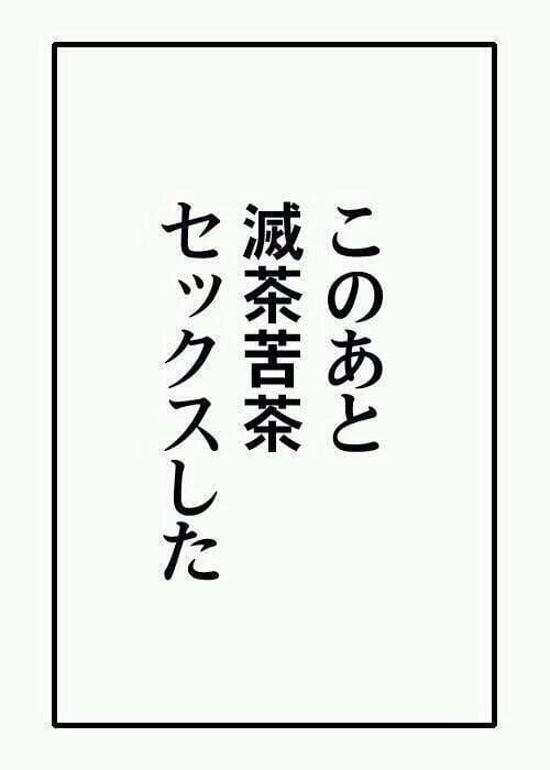 「最近むらむらやばいねん!w」02/19(02/19) 17:30 | さらの写メ・風俗動画