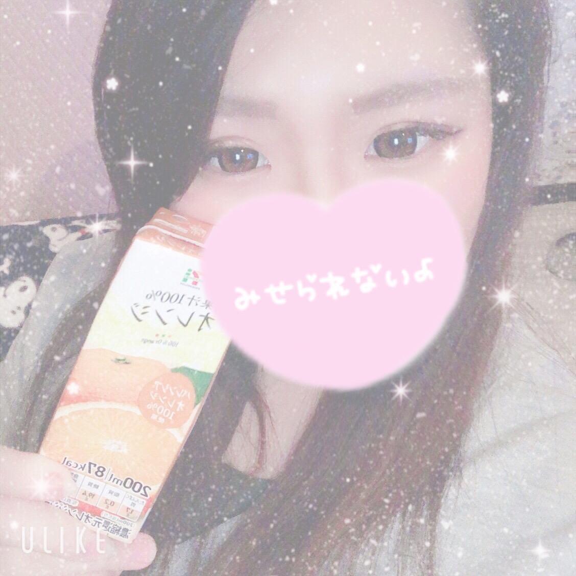「お礼」02/19(02/19) 18:19   きららの写メ・風俗動画