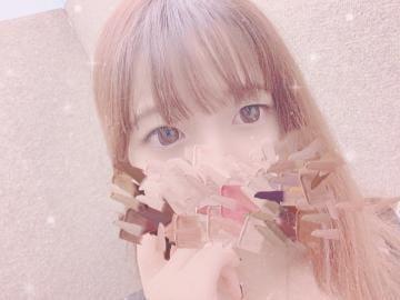 「お礼!!」02/19(02/19) 19:52 | はなの写メ・風俗動画