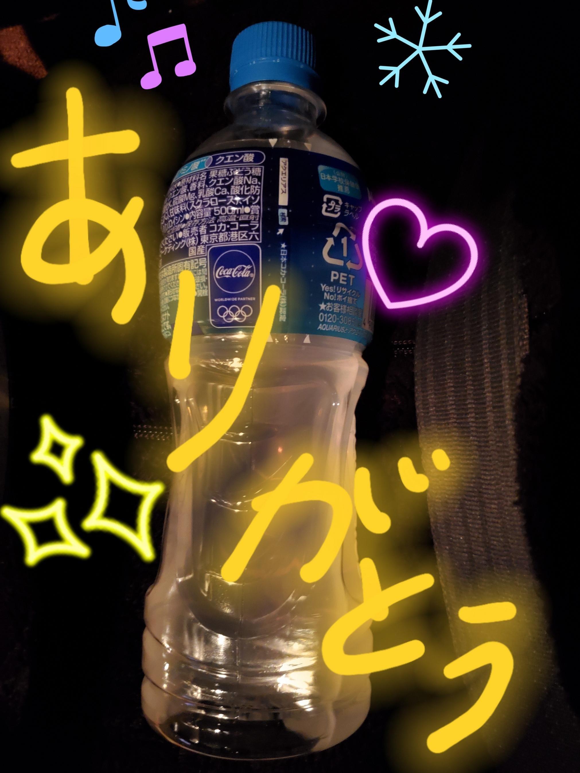 「ありがとう♡」02/19(02/19) 22:58 | あゆみの写メ・風俗動画