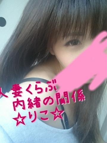 「新たな」02/20(02/20) 02:19   りこの写メ・風俗動画