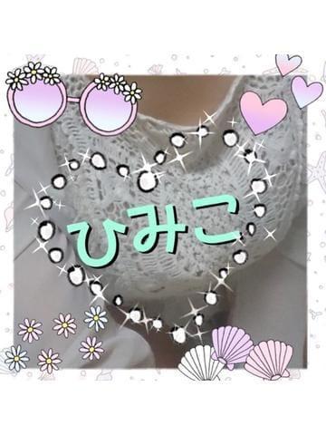 「ツインクルのお兄さん」02/20(02/20) 05:25   ひみこの写メ・風俗動画