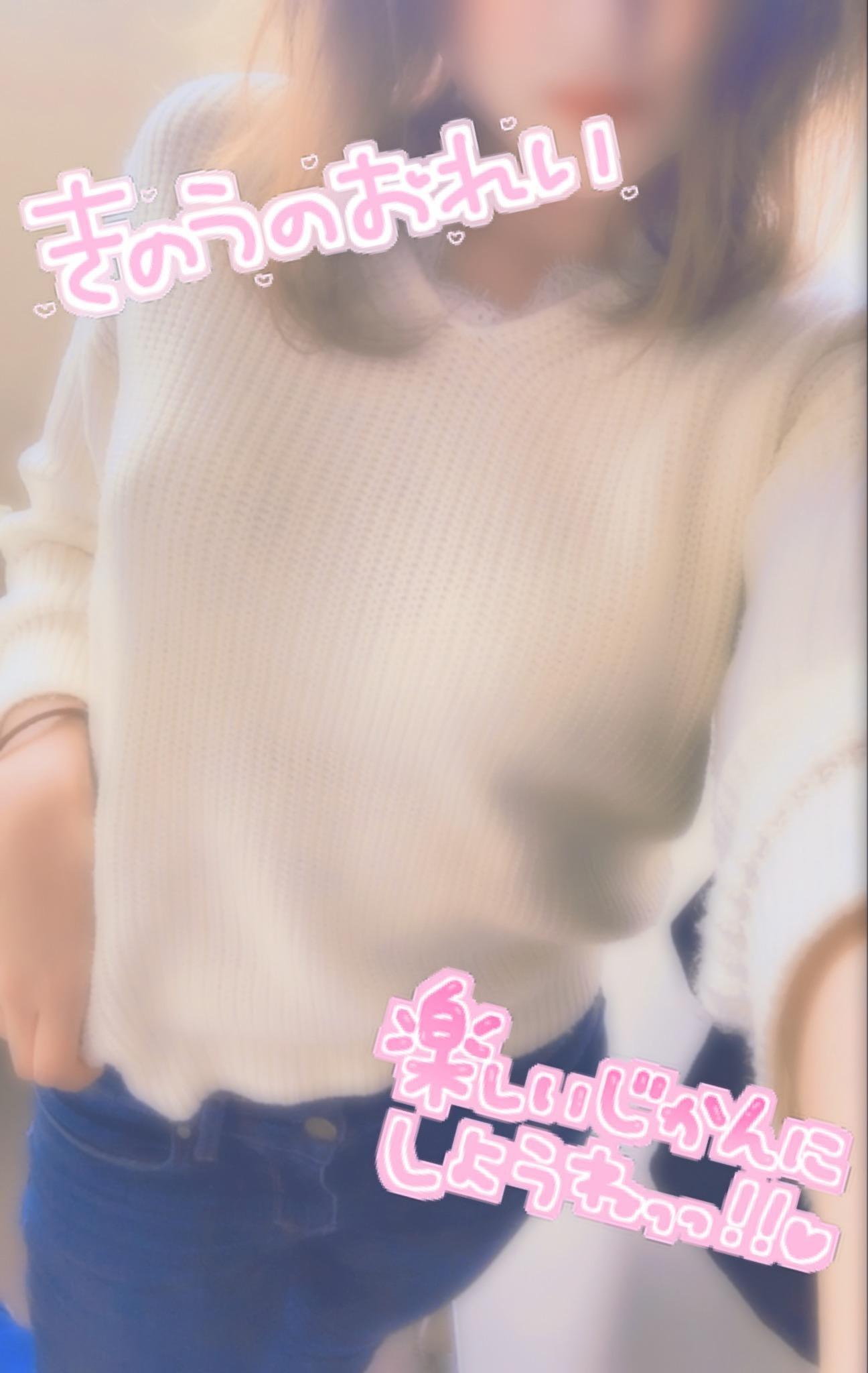 「☆Thank you☆」02/20(02/20) 09:48 | くるみの写メ・風俗動画