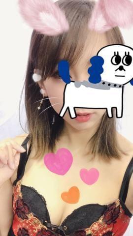 「おっぱいがね」02/20(02/20) 12:38 | 千佳(ちか)の写メ・風俗動画