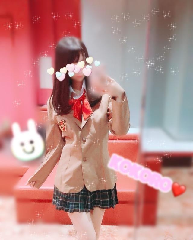 「アンジェのお兄さんへ??」02/20(02/20) 13:22 | こころの写メ・風俗動画