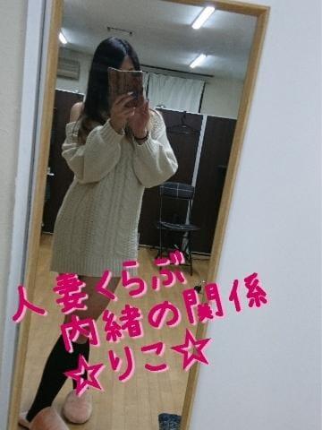 「撮影だ!」02/20(02/20) 13:30   りこの写メ・風俗動画