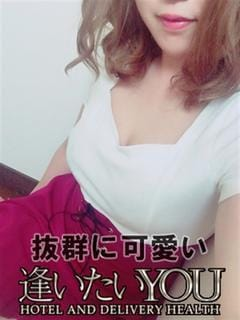 「出勤しました♪」02/20(02/20) 14:06 | アユハの写メ・風俗動画