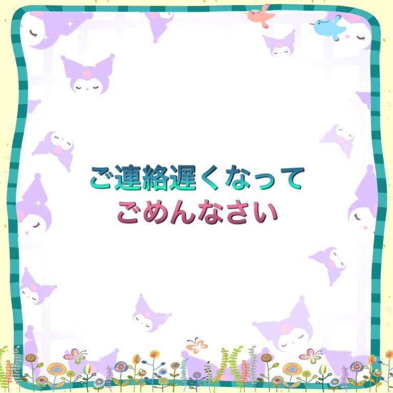 「こんにちは」02/20(02/20) 16:49 | みかの写メ・風俗動画