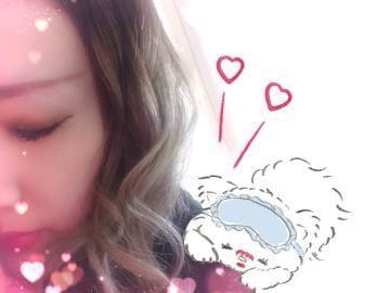 「あったかい!」02/21(02/21) 01:14   そうの写メ・風俗動画