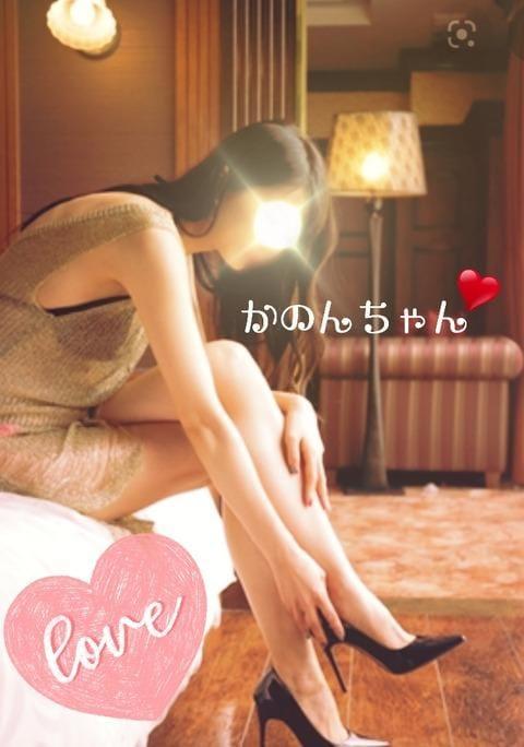 「かのんちゃん卒業(ToT)」02/21(02/21) 07:50 | エマの写メ・風俗動画