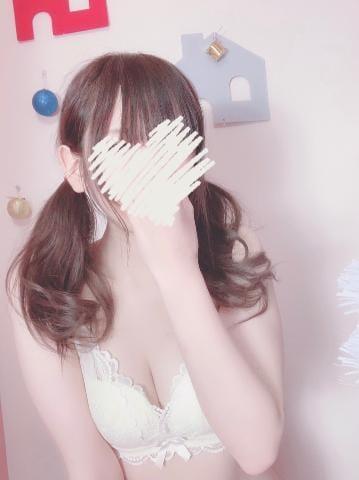 「おれい?出勤」02/21(02/21) 12:28   長浜ねるの写メ・風俗動画