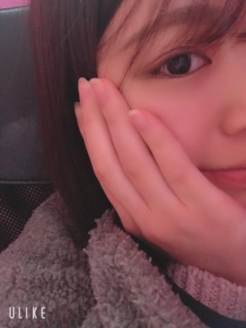 「出勤してます?」02/21(02/21) 14:31 | みゆの写メ・風俗動画