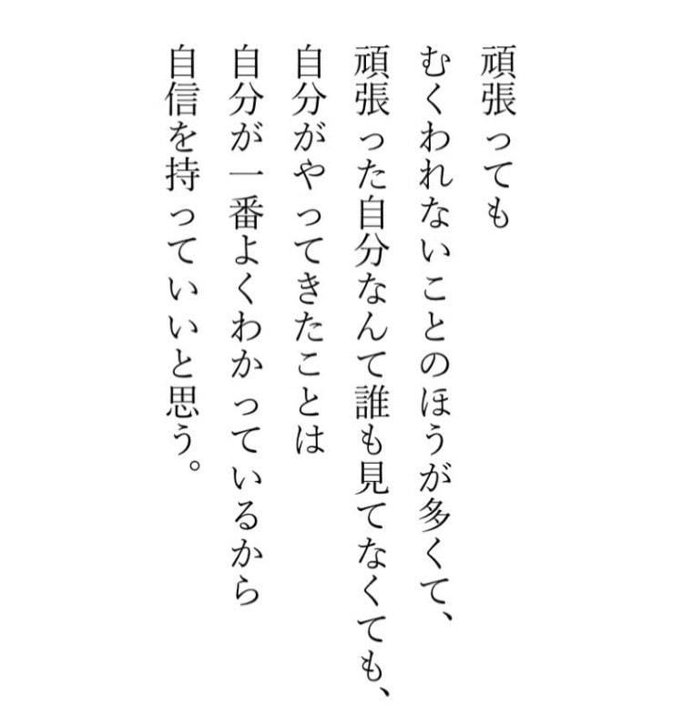 「お礼です」02/21(02/21) 17:02   京香【清楚Fカップ美人】の写メ・風俗動画