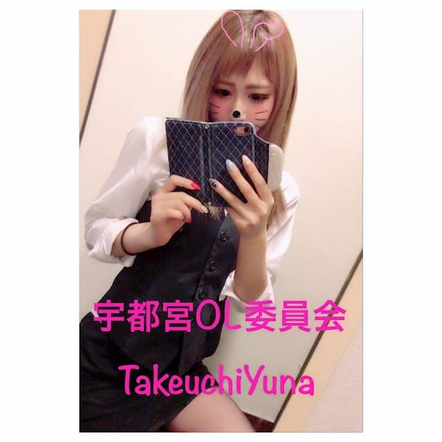 「おれい☆」08/13(08/13) 21:34 | 竹内ゆなの写メ・風俗動画
