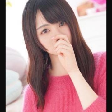 「こんばんは!」02/22(02/22) 03:20 | 咲樹/さきの写メ・風俗動画