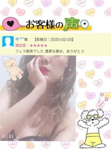 「お店公式HP口コミ!キさんへ★」02/22(02/22) 04:14   そうの写メ・風俗動画