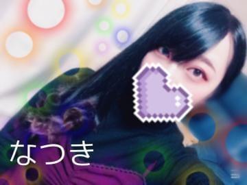 「この後…?」02/22(02/22) 18:55 | なつきの写メ・風俗動画