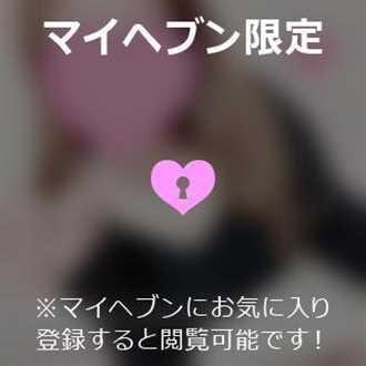 「お出かけ」02/22(02/22) 19:11 | かなでの写メ・風俗動画
