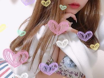 「6時まで待ってますー♪」02/22(02/22) 20:50 | 朝倉真希の写メ・風俗動画