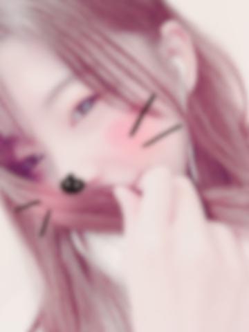 「[お題]from:わいはーさん」02/23(02/23) 00:02 | みかんの写メ・風俗動画