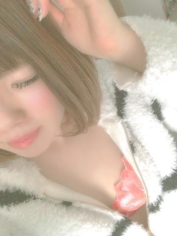 「オヤスミナサイ。」02/23(02/23) 01:53 | りこの写メ・風俗動画