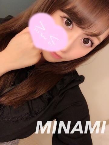 「今日の18時から」02/23(02/23) 09:00   みなみの写メ・風俗動画