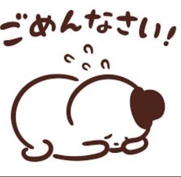 「金曜日はごめんない?」02/23(02/23) 11:35 | れみの写メ・風俗動画