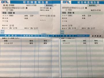 「性病検査について」02/23(02/23) 15:42   みやび★超SSS級清純アイドルの写メ・風俗動画