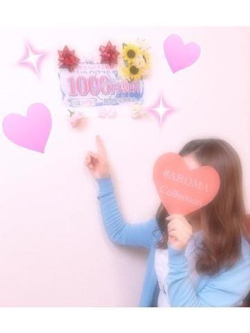 「明日??」02/23(02/23) 15:45 | すずの写メ・風俗動画