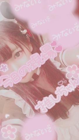 「2/23のお礼???」02/23(02/23) 23:38 | きりんの写メ・風俗動画