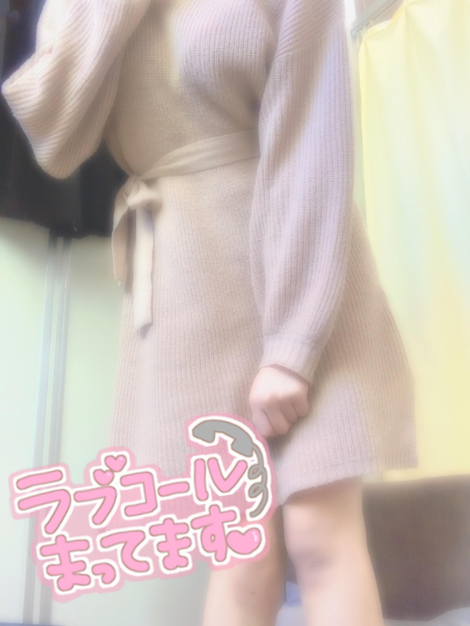 「☆ありがとうと予定☆」02/24(02/24) 11:15 | くるみの写メ・風俗動画