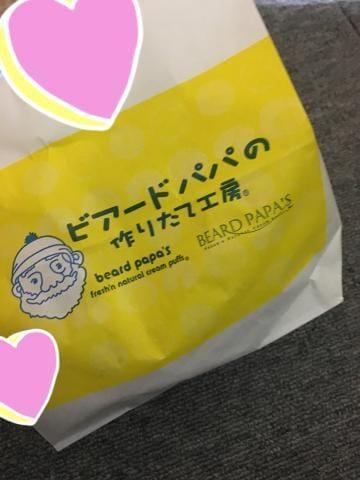 「ありがとうございます?」02/24(02/24) 11:33 | かおりの写メ・風俗動画