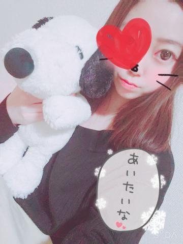 「しゅ!」02/24(02/24) 18:01 | うさぎ☆超!!清純派♪の写メ・風俗動画