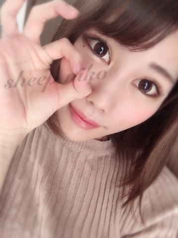 「♡♡」02/24(02/24) 18:12   にこ【platina】の写メ・風俗動画