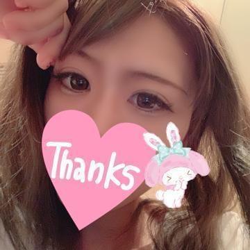 「退勤だよ☆」02/25(02/25) 07:05   「せな」の写メ・風俗動画