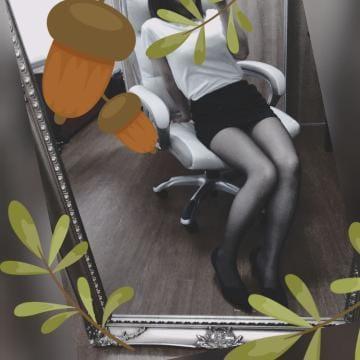 「あした!」02/25(02/25) 17:08 | つむぎの写メ・風俗動画