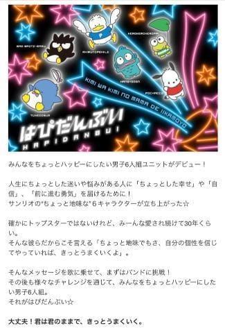 「」02/26(02/26) 11:29   はるかの写メ・風俗動画