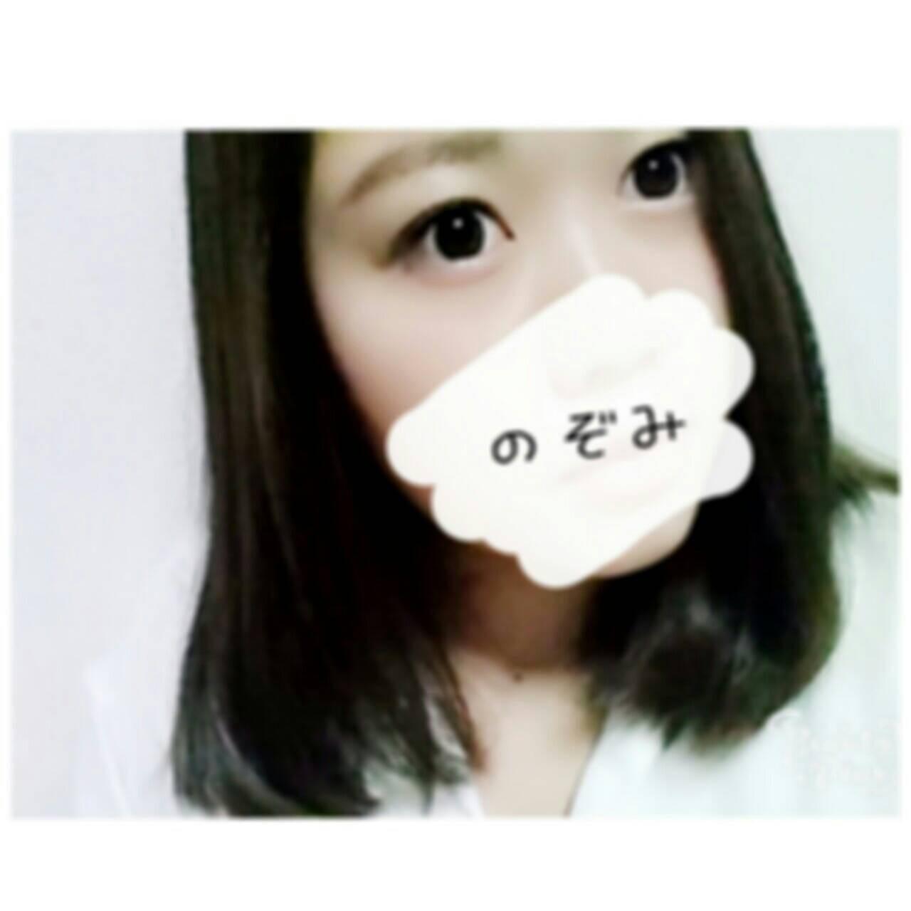 「びちょびちょだー」08/15(08/15) 16:01 | のぞみの写メ・風俗動画