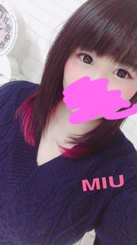 「おうちお兄さまへ」02/26(02/26) 18:53 | ミウの写メ・風俗動画