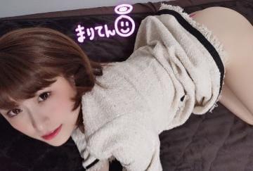 「何色でしょう?」02/29(02/29) 00:55   まりなの写メ・風俗動画