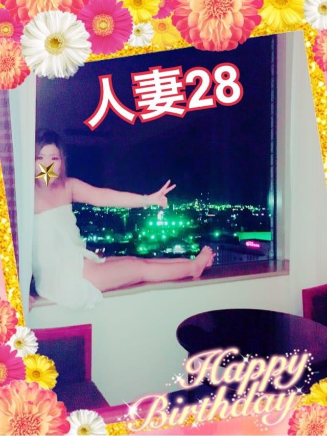 「夜景と…」08/17(08/17) 00:41 | まゆの写メ・風俗動画